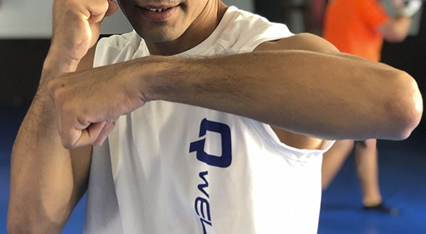tae-bo-qwellness-gimnasio-economico-fitness-sabadell-boxeo-artes-marciales-yoga-pilates-natacion